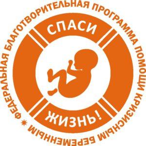 После приема мифепристона можно ли оставить беременность